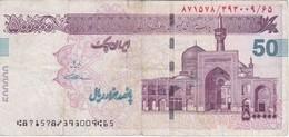 BILLETE DE IRAN DE 500000 RIALS DEL AÑO 2002 AL 2013   (BANKNOTE) - Irán