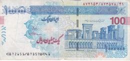 BILLETE DE IRAN DE 1000000 RIALS DEL AÑO 2018   (BANKNOTE) - Irán