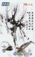 CHINA. TREE PAINTING. 2003-9-30. SDWF-12 2002-12(6-2). (1150). - China