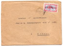 Congo Lettre De Bangui Pour Bouali - Cartas