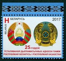 467 - Belarus - 2017 - 25 Y Ann. Of Diplomatic Relations Between Belarus And Kazakhstan - 1v - MNH - Lemberg-Zp - Belarus
