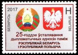 459 - Belarus - 2017 - Diplomatic Relations Between Belarus And Poland - 1v - MNH - Lemberg-Zp - Belarus