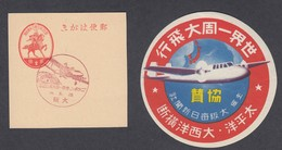 Japan, Commemorative Post Mark And Label, 1939 Nippon Good Will Flight - Japan