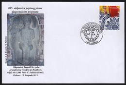 Croatia Krizevci 2015 / 785th Anniversary Of The Pope's Letter To The Prefect Of Glogovac - Croatia