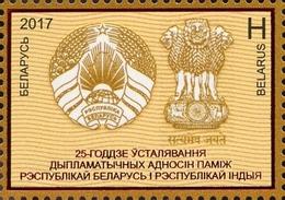 468 - Belarus - 2017 - 25 Y Annivers. Of Diplomatic Relations Between Belarus And India - 1v - MNH - Lemberg-Zp - Belarus