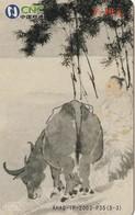 CHINA. COW PAINT. 2004-05-31. AHAQ-IP-2003-P35(5-3). (1154). - China