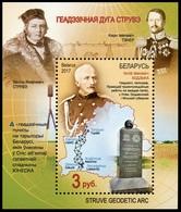 489 - Belarus - 2017 - Struve Geodetic Arc - Block Of 1v - MNH - Lemberg-Zp - Belarus