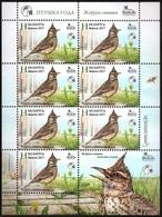 457 - Belarus - 2017 - Bird Of The Year Crested Lark - Sheet Of 7v - MNH - Lemberg-Zp - Belarus