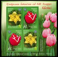 502 - Belarus - 2017 - Flowers Botanical Garden Of The National Academy - Block Of 4v - MNH - Lemberg-Zp - Belarus