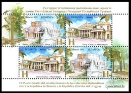 486 - Belarus - 2017 - Diplomatic Relations Between Belarus And Uruguay - S/sheet Of 4v - MNH - Lemberg-Zp - Belarus