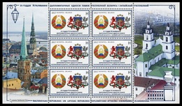 496 - Belarus - 2017 - 25 Years To Diplomatic Relations Between Belarus And Latvia - S/sh 6v - MNH - Lemberg-Zp - Belarus