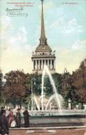 ,Russia St. Petersbourg Petersburg Jardin Alexandre Et Amiraute Brunnen - Russia
