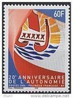 Polynésie, N° 722** Y Et T - Polynésie Française
