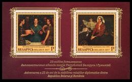 475 - Belarus - 2017 - 25 Y Ann. Of Diplomatic Relations Between Belarus And Romania - Block - MNH - Lemberg-Zp - Belarus