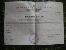 State Lottery-Serbia-priznanica-receipt-1943  (K-2) - Lotterielose