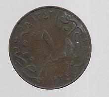 Egypte. 1 Millième AH 1342 H (1924) - (1291) - Egypte