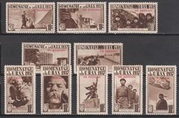 1937 HOMENAJE A LA URSS DE EUZKADI. COMPLETA. MUY RARA - Vignette Della Guerra Civile