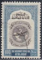 Jordan, Scott #C6, Used, Plane And Globe, Issued 1950 - Giordania