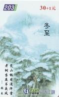 CHINA. PAINTING OF TREES. 2003-9-30. SDWF-12 2002-12(6-4). (1152). - China