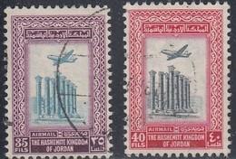Jordan, Scott #C11-C12, Used, Temple Of Artemis, Jerash, Issued 1954 - Giordania