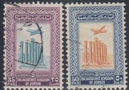 Jordan, Scott #C11, C13, Used, Temple Of Artemis, Jerash, Issued 1954 - Giordania