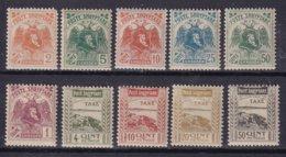 ALBANIE - Série De 1920 Poste Et Taxe Sans Surcharge Non émise Neuve TTB - Albania
