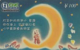 CHINA. Man On The Moon. 2006-8-31. BJT-IP-2005-P1(3-1). (1160). - China