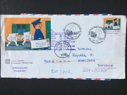 Paris Armées 02 BPM 1997 Portes Ouvertes Du 5ème Régiment Du Génie Retour à L'envoyeur - Postmark Collection (Covers)