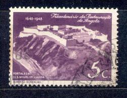 Angola 1948 Michel Nr. 305 O - Angola