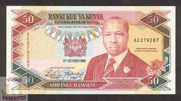 KENYA 50 SHILLINGS 1990 PICK 26a UNC - Kenia