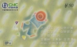 CHINA. COMIC, CHILD LYING IN THE GRASS. 2006-6-30. BJT-IP-2005-P1(3-2). (1161). - China