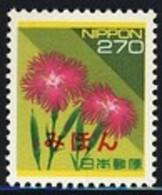 JAPAN (1994a) Wild Pink. Definitive Series Overprinted MIHON (specimen). Scott No 2165, Yvert No 2084. Attractive! - Japan