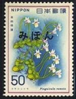 JAPAN (1978) Butterwort (Pinguicula Ramosa). Specimen. Scott No 1320, Yvert No 1258. - Japan