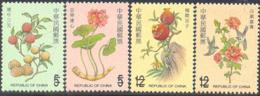 CHINA (TAIWAN) (2001) Expressions Of Good Fortune. Set Of 4 Specimens. Scott Nos 3326-9. - 1945-... République De Chine