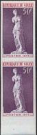 NIGER (1973) Venus De Milo. Imperforate Pair. Scott No 291, Yvert No 298. - Niger (1960-...)