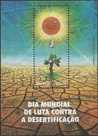 BRAZIL - SS WORLD DAY TO FIGHT DESERTIFICATION 1996 - MNH - Protección Del Medio Ambiente Y Del Clima