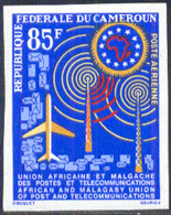 CAMEROUN (1963) Telegraph Towers. Imperforate. Scott No C47, Yvert No PA59. - Cameroon (1960-...)