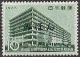 JAPAN (1965) Museum Of Communications. Specimen. Scott No 838, Yvert No 798. - Japan