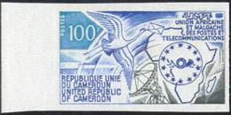 CAMEROUN (1973) Telecomm Union. Imperforate. Scott No 574, Yvert No 558. - Cameroon (1960-...)