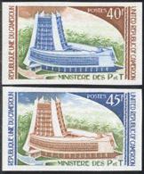 CAMEROUN (1975) PTT Building. Set Of 2 Imperforates. Scott Nos 609-10, Yvert Nos 589-90. - Cameroon (1960-...)