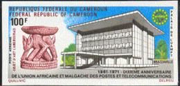 CAMEROUN (1971) UAMPT. Imperforate. Scott No C177, Yvert No PA192. - Cameroon (1960-...)