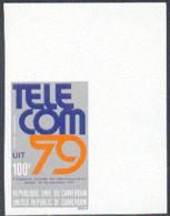 CAMEROUN (1979) Telecom 79. Imperforate. Scott No C281, Yvert No PA295. - Cameroon (1960-...)