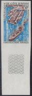 IVORY COAST (1970) Textile Industry. Imperforate. Scott No 292, Yvert No 299. - Ivory Coast (1960-...)
