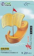 CHINA. COMIC, BOAT. SHANDONG YELLOW PAG. 2002-12-31. SDTX-PT-2-(3-3). (1162). - China