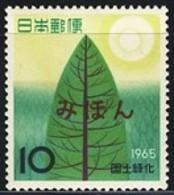 JAPAN (1965) Leaf. Afforestation (Arbor Day) Issue Overprinted MIHON (specimen). Scott No 839, Yvert No 801. - Japan