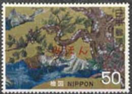 "JAPAN (1969) ""Cypresses"". Painting By Eitoku Kano Overprinted MIHON (specimen). Scott No 1002, Yvert No 949. - Japan"