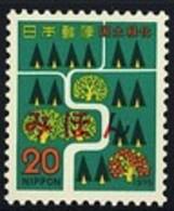 JAPAN (1975) Stylized Trees. Afforestation Issue Overprinted MIHON (specimen). Scott No 1214, Yvert No 1156. - Japan
