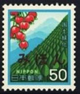 JAPAN (1980) Cedars. Afforestation Issue Overprinted MIHON (specimen). Scott No 1408, Yvert No 1330. - Japan