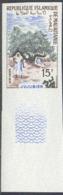 MAURITANIA (1967) Jujube. Imperforate Margin Copy. Scott No 226, Yvert No 228. - Mauritania (1960-...)