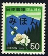 JAPAN (1976) Reforestation Camp[aign. Specimen. Scott No 1260, Yvert No 1188. - Japan